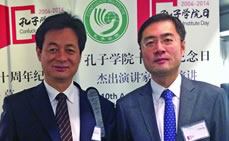 Confucius Institute Celebrates Its 10th Anniversary